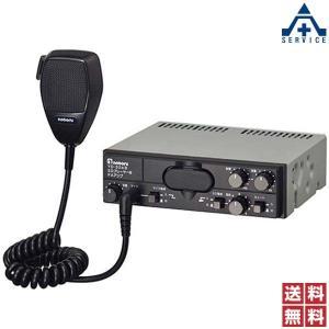 ノボル電機 SDカード搭載アンプ DC24V車用 YD-324B (メーカー直送/代引き決済不可)noboru SDアンプ|anzenkiki