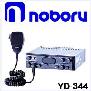 ノボル電機 SDカード搭載アンプ DC24V車用 YD-344 anzenkiki