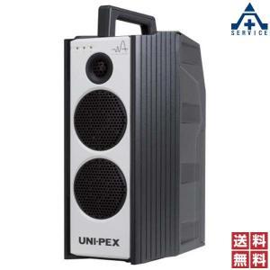 UNI-PEX 防滴形 ハイパーワイヤレスアンプ WA-371 ワイヤレスチューナー内蔵 (メーカー直送/代引き決済不可)ユニペックス UNIPEX 日本電音 防水 大出力 エ|anzenkiki