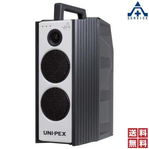 UNI-PEX 防滴形 ハイパーワイヤレスアンプ WA-872 ワイヤレスチューナー内蔵 (メーカー直送/代引き決済不可)ユニペックス UNIPEX 日本電音 防水 大出力 エ|anzenkiki