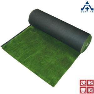 人工芝 AKターフ 芝の長さ4cm 2m幅 「m売り」  造園 ガーデニング カット売り|anzenkiki
