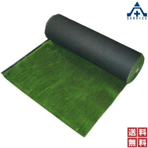 人工芝 AKターフ 芝の長さ3cm 2m幅×25m  造園 ガーデニング|anzenkiki