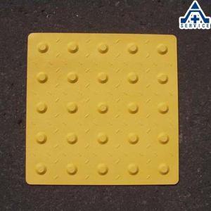 点字タイル 300角 点タイプ SM300-JM|anzenkiki