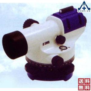 シンワ測定 オートレベル SA-32A (三脚付)(メーカー直送/代引き決済不可)自動レベル 計測器 測定器 水平出し|anzenkiki