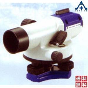 シンワ測定 オートレベル SA-24A (三脚付)(メーカー直送/代引き決済不可)自動レベル 計測器 測定器 水平出し|anzenkiki
