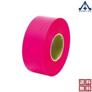 ピンクテープ (30mm巾×50m巻)10巻セット  測量用 除雪用 目印テープ|anzenkiki