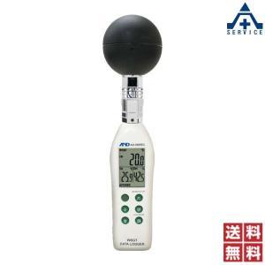 熱中症対策 熱中症指数モニター HO-151...
