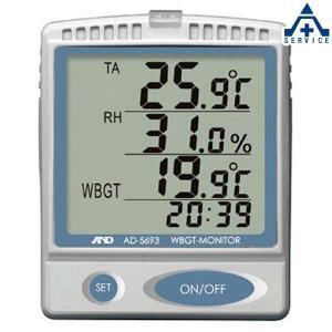 熱中症対策 熱中症指数モニター HO-40...