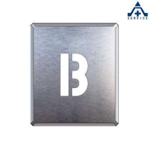 吹付け用プレート アルファベット 「B」349-13A  吹付プレート 吹き付け用プレート 工事用 工事現場|anzenkiki