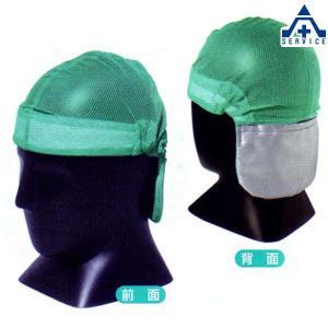 CN703 ニュー すずしん帽クール (保冷材2個付)  後頭部冷却 日よけ 抗菌 防臭 熱中症予防 工事現場 熱中症対策 作業員|anzenkiki