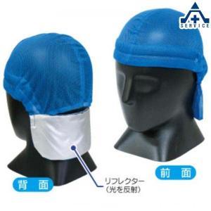 CN702 ニュー すずしん帽|anzenkiki
