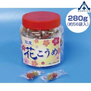 CN3021 花こうめ (280g)|anzenkiki