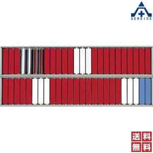 135-B スチール回転名札掛 (メーカー直送/代引き決済不可)安全標識 ずい道表示 坑道用 坑内用|anzenkiki