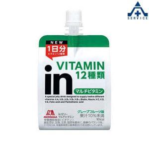 CN3531-V inゼリーマルチビタミン グレープフルーツ味 180g (36個入)(メーカー直送/代引き決済不可)熱中症予防 工事現場 熱中症対策 作業員|anzenkiki