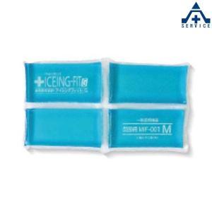 CN8126 アイシングフィットG Mサイズ  熱中症予防 工事現場 熱中症対策 作業員|anzenkiki