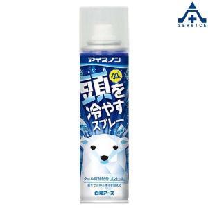 CN8104 アイスノン 頭を冷やすスプレー  熱中症予防 工事現場 熱中症対策 作業員|anzenkiki