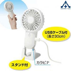 CN5311 シルキーウィンドモバイル  熱中症予防 工事現場 熱中症対策 作業員 扇風機|anzenkiki