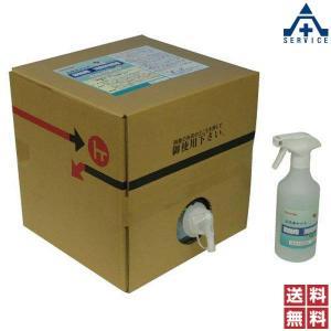 可視光応答型光触媒 ルネキャット 18リットル (メーカー直送/代引き決済不可)除菌 消臭剤|anzenkiki