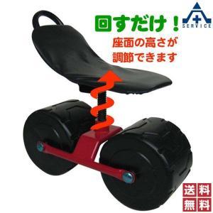 快適チェアー (メーカー直送/代引き決済不可)ガーデニング用品 園芸 庭作業 移動 椅子|anzenkiki