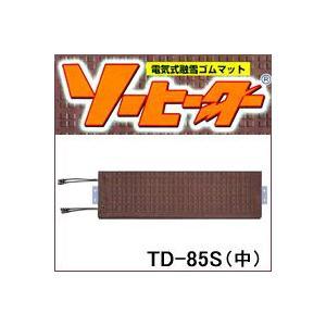 電気式融雪ゴムマット ソーヒーター TD-85S(中) 階段用|anzenkiki