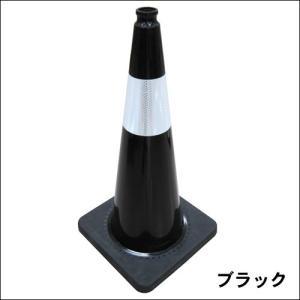 レボコーン 10本セット ブラック H=750mm (ホワイト、白色高輝度反射)|anzenkiki