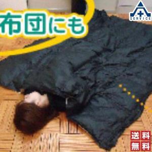CW729 収納型羽毛布団 ドライケット (メーカー直送/代引き決済不可)防寒対策 防寒着 災害対策|anzenkiki