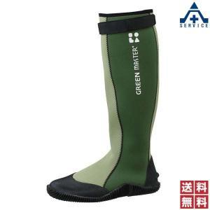 防水長靴 グリーンマスター WT-755 |anzenkiki