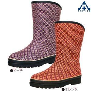 弘進ゴム 防寒長靴 サンスライト L-816DW (S M L LL)ピーチ オレンジ 寒冷地 ウィンターブーツ 作業靴 防寒靴 吸湿ウレタン裏 軽量 レディース|anzenkiki