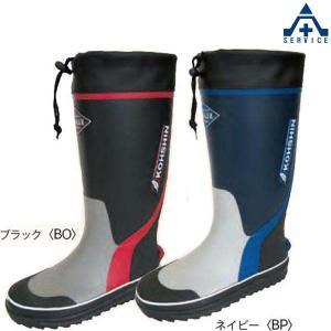 融雪プロテクター用ジョイント エンドストッパー WT-171-2 |anzenkiki