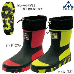 融雪プロテクター用T型ジョイント WT-171-3 |anzenkiki