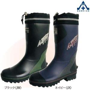 融雪プロテクター用L型ジョイント WT-171-4 |anzenkiki