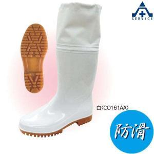 弘進ゴム 長靴 ゾナ G-5 カバー付 (22.5〜28.0cm)ホワイト 耐油 抗菌 厨房用ブーツ 男女兼用|anzenkiki