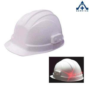 ホタルメット RSAL-2IP  ヘルメット 保安帽 保護帽 LEDライト 夜間作業 工事現場 作業員|anzenkiki