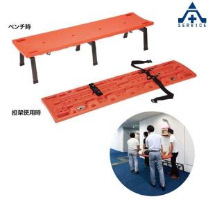 HO-528 レスキューボードベンチ (メーカー直送/代引き決済不可)熱中症予防 工事現場 熱中症対策 作業員|anzenkiki