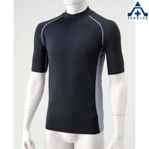 HO-97BK 冷感パワーストレッチシャツ 半袖|anzenkiki