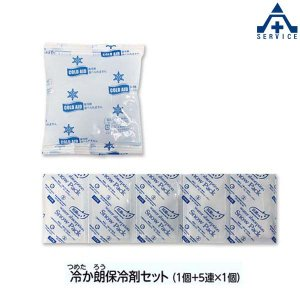 HO-261 冷か朗 (HO-26A)用保冷剤  熱中症予防 工事現場 熱中症対策 作業員|anzenkiki