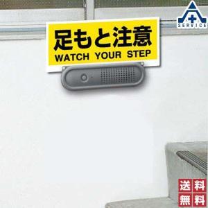 【トークナビ2 壁面取付金具セット】881-88|anzenkiki