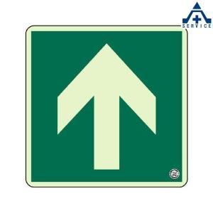 避難口通路誘導標識 829-11A  避難口誘導標識 非常口標識 通路誘導標識|anzenkiki