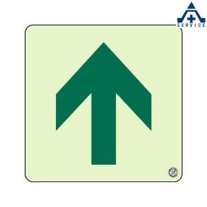 避難口通路誘導標識 829-14A  避難口誘導標識 非常口標識 通路誘導標識|anzenkiki