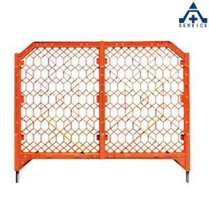 ディックフェンス 958-04 オレンジ 本体 脚パイプ付 (メーカー直送/代引き決済不可)樹脂製ガードフェンス プラスチックフェンス 簡易フェンス 仮設フェン|anzenkiki