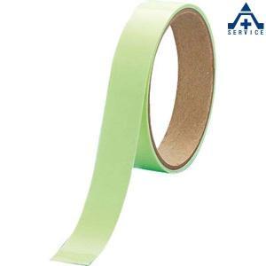 高輝度 蓄光テープ 824-501 (20mm幅×1m)避難誘導テープ 消防用品 防災グッズ|anzenkiki
