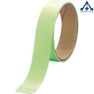 高輝度 蓄光テープ 824-502 (25mm幅×1m)避難誘導テープ 消防用品 防災グッズ|anzenkiki