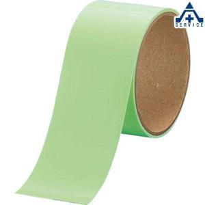 高輝度 蓄光テープ 824-503 (50mm幅×1m)避難誘導テープ 消防用品 防災グッズ|anzenkiki