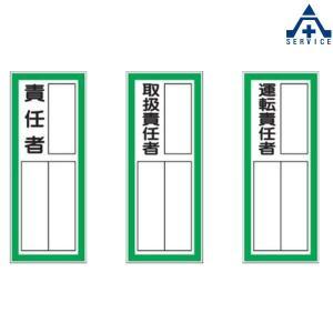 熱中症対策 熱中症警告無線温湿度モニター HO-234