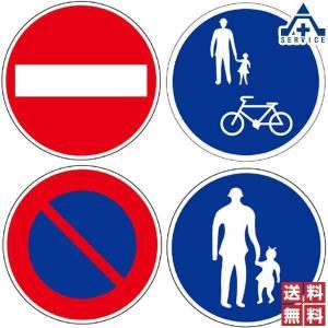 路面表示シート 駐車禁止 835-005|anzenkiki