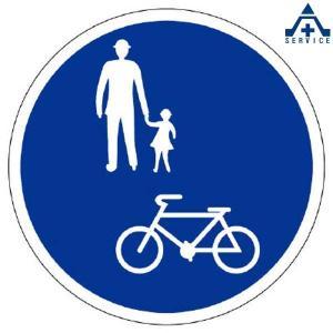 路面表示シート 歩行者・自転車 835-006|anzenkiki