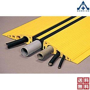 866-134 マルチトラプロテクター (メーカー直送/代引き決済不可)ケーブルプロテクター 配線保護マット|anzenkiki