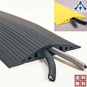ソフトカラープロテクター 190×5000×37mmH (メーカー直送/代引き決済不可)ケーブルプロテクター 配線保護マット|anzenkiki
