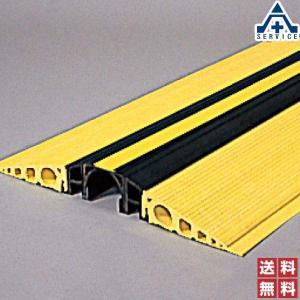 866-129 マルチトラプロテクター (メーカー直送/代引き決済不可)ケーブルプロテクター 配線保護マット|anzenkiki