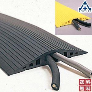 ソフトカラープロテクター 150×5000×27mmH (メーカー直送/代引き決済不可)ケーブルプロテクター 配線保護マット|anzenkiki